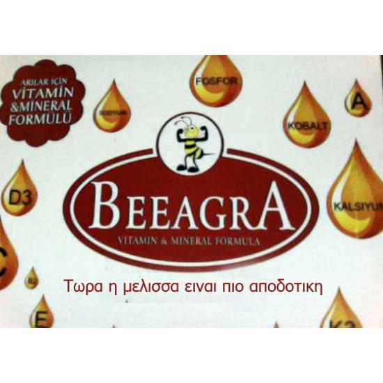 Multivitamins bees Beeagra